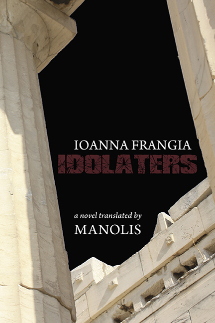 Idolaters_cover_Jul2.indd